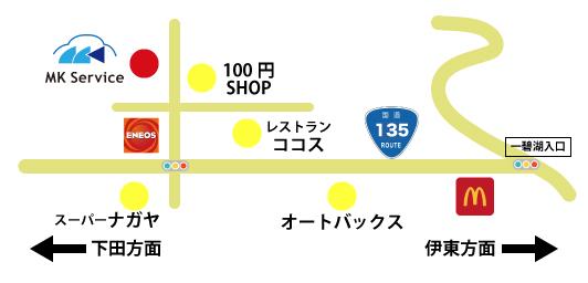 MKサービス簡易マップ